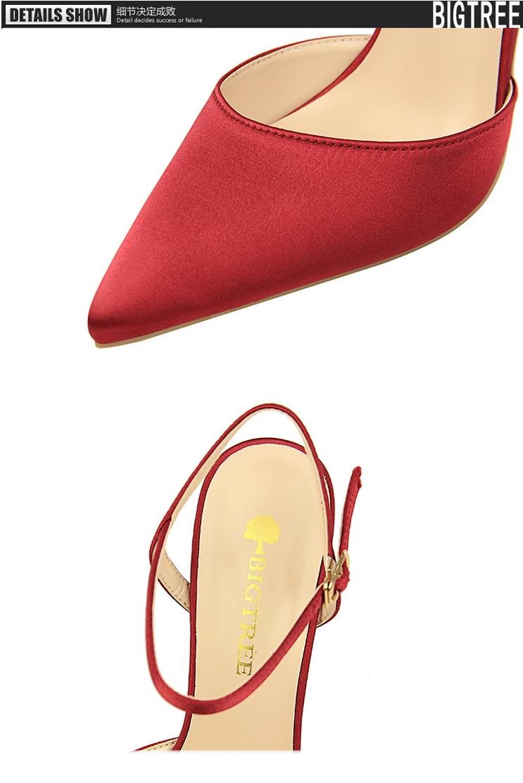 امرأة United أحذية نسائية 20