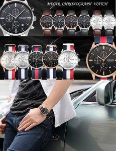 Image 5 - 캐주얼 새로운 군사 세련된 megir 브랜드 디자인 패션 크로노 그래프 남성 남성 시계 스포츠 가죽 비즈니스 럭셔리 손목 시계 선물