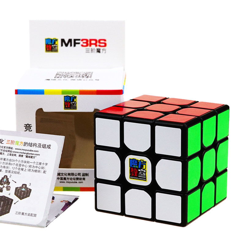 New Sale MoYu Meilong 3x3x3 Magic Cube Mofangjiaoshi 3Layer MF3RS 3x3x3 Cube Magic Cube Black Puzzle Cube Toys For Children Gift