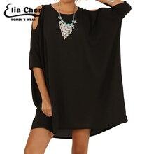 Летнее платье женщин платья элиа шер марка Большой размер причинная женской одежды основной черный рубашку шелковые платья свадебные платья
