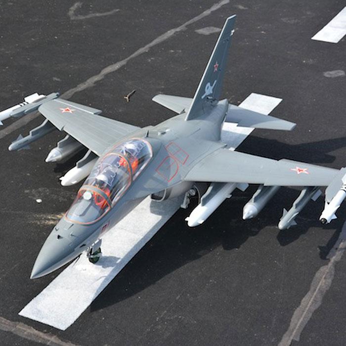 Электрический радиоуправляемый самолет Freewing Yak130 яка-130 90 мм EDF модель PNP
