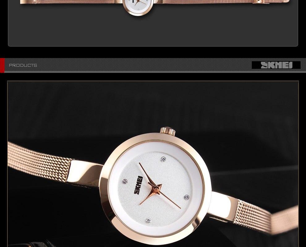 women\'s watches (12)