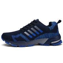 Mortonpart Профессиональный Trail Running обувь для Для мужчин Открытый Бег Спортивная обувь для бега человек кроссовки для взрослых кроссовки