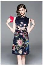 Женское платье Чонсам без рукавов осеннее оригинального дизайна