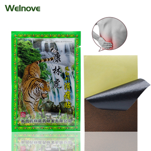 8Pcs /Bag Body Behind The Neck Muscular Pain Patch Chinese Meridian Stress Binder Patch Arthritis Plaster C1489