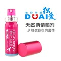 DUAI Sex Delay Spray For Woman Improve Sex Life Quality Health Care Female Sex Products 100% Safe Without Side Effect