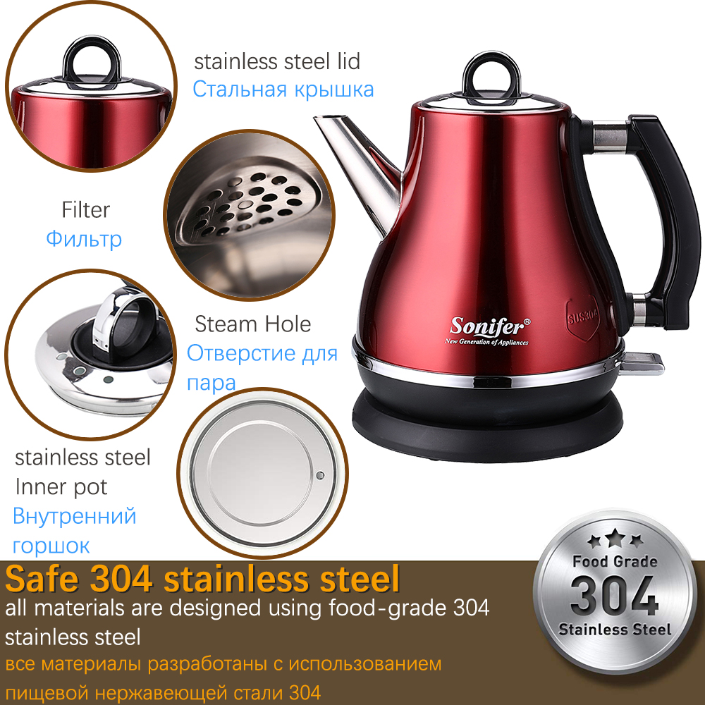 1.2L Colorful 304 Stainless Steel Electric Kettle Cordless 1500W Household Kitchen Quick Heating Electric Boiling Teapot Sonifer