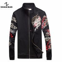 Men S Sports Jacket 2016 New High Quality Fabric Printing Embroidery Pattern Autumn Thin Black And
