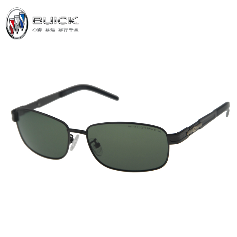 Polarized fishing archives cheapestglasses for Polarized fishing glasses