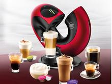цена Nestle Nescafe Dolce Gusto 6cups Capsule Coffee Machine Fully automatic Household Smart Touch milk foam Espresso maker Eclipse