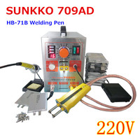 (709A Updated ) 1.5KW 709AD 3in1 Pulse Spot Welder Battery Welding Soldering Machine for 18650 with Welding pen (HB 71B) 220V