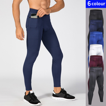 Fanceey Zipper Pocket Gym Pants Compression Men Quick Dry Jogging Gym Fitness Clothing Training Sport Trouser Running leggings 1
