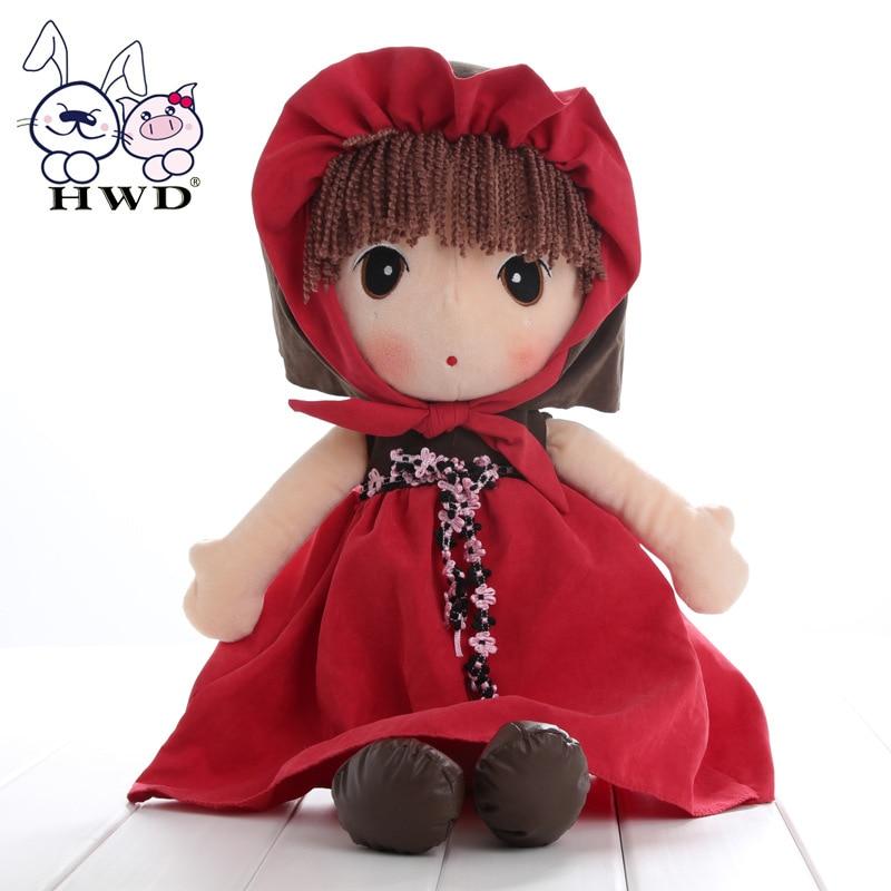 Buy Kawaii Stuffed Toy Kids Toys for Girl s Doll Christmas Gift ...