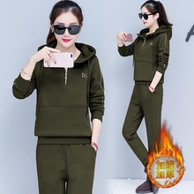 YICIYA Cashmere green 2 piece set women tracksuits outfits sportswear top and pant suits plus size clothes co-ord set hooded