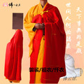 Buddhist cassock Hai Qing robe clothes Buddhist monk clothing Buddhist abbot Cassock Costume Meditation Robes