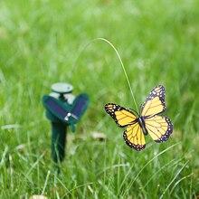 Садовое украшение на солнечных батареях Танцующая порхающая бабочка Летающая жужжащая птица садовое украшение для двора случайный цвет