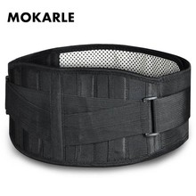 Tourmaline Belt Waist Brace Support Self Heating Magnetic Therapy Lumbar Waist Posture Corrector Bandage Belt Lower Back Support цена