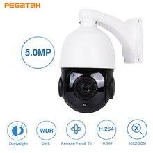 Nieuwe 5MP 30X Mini Ptz Camera 2MP 50M Ir Outdoor Cctv Camera Ondersteuning RS485 Utc Functie 30X Middel Snelheid ptz Ahd Camera