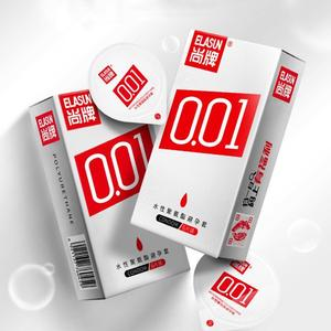 ELASUN 0.01mm 6pc super slim ultra thin like not wearing ,001 Condoms for men sex ORIGINAL NO Rubber Polyurethan