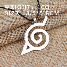 Konoha Symbol Necklace