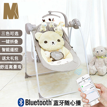 Baby Electric Rocking Chair Recliner Multi-function Baby Cradle Bed Electric Swing Chair Baby Electric Rocking Chair baby rocking chair to sleep baby electric rocking chair cradle chair small rocking bed rocking chair soothing chair coax baby ar