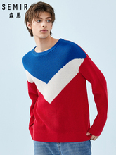 SEMIR Men Color Block Sweater Men's Rib Knit Sweater Pullover Sweater with Dropped Shoulder in Soft Cotton Fashion for Spring dropped shoulder zip embellished sweater with choker