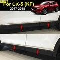 Для Mazda Cx-5 Cx5 2nd Gen KF 2017-2019 накладка из нержавеющей стали для боковой двери, корпус, хромированная крышка, отделка, защитная накладка