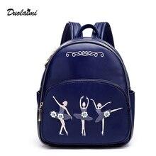 DuoLaiMi Известный Бренд Опрятный Стиль Кожа Школьные Рюкзак Для Колледжа Повседневная Daypacks Балерина Синий Вышивка Алмаз