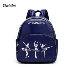 DuoLaiMi Famous Brand Preppy Style Leather School Backpack Bag For College Casual Daypacks Ballet Dancer Blue Embroidery Diamond