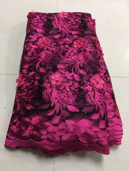 High Quality African Lace Fabric for Wedding 2018 Embroidered France Mesh Lace Fabrics Multicolor Nigerian Guipure Cord Lace