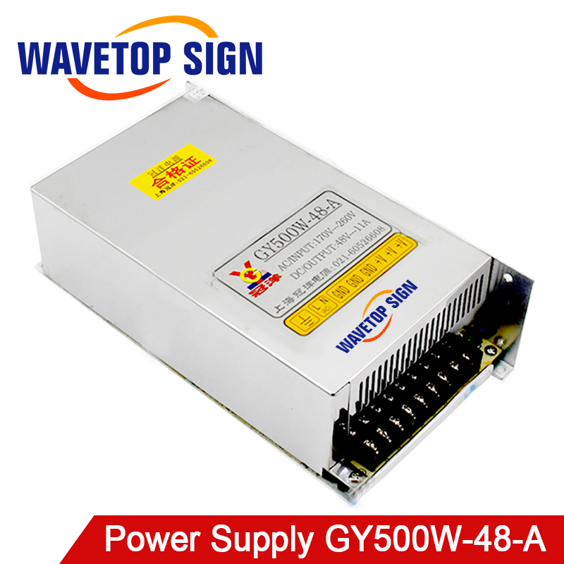 Switching power supply 48V 11A GY500W-48-A transformer Power Supply for cnc router engraving machine engraving machine power engraving machine 48v power supply 800w power engraving machine switching power supply engraving machine