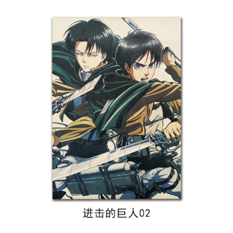 WXH,Attack on Titan B / Japanese Cartoon Comic/kraft paper/Wall stickers/bar poster/Retro Poster/decorative painting 51x35.5cm