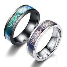 1PC New Muslim Islam Temperature Change Color Fashion Band Titanium Steel Size 6 12 Islamic Punk Jewelry Moslemism Men Ring
