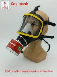 السلامة الصناعية تنفس قناع واقي من الغاز هلام السيليكا PC ratent كامل الوجه أقنعة التنفس 4 دعوى الجمع قناع واقي من الغاز شحن مجاني
