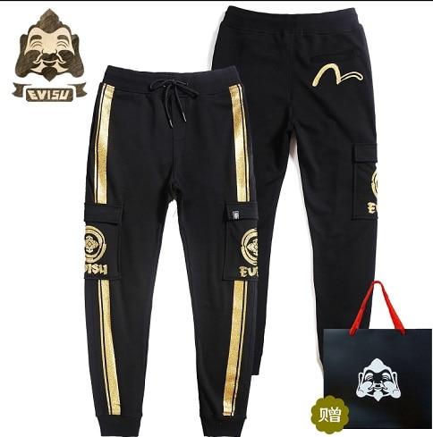 Tide Brand Evisu Fashion Trend Men's Pants Cotton Men And Women Couples Printed Sweatpants Casual Pants Warm Breathable Trousers