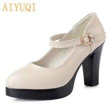 AIYUQI High heels women pumps wedding 2019 new autumn genuine leather 9cm high shoes dress
