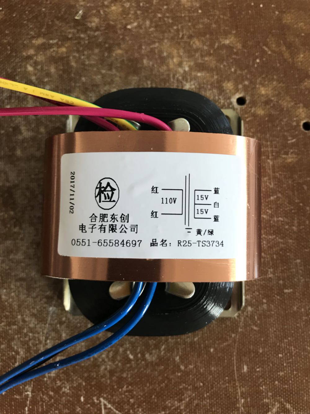 15V-0-15V 1A Transformer R Core <font><b>30VA</b></font> R25 custom transformer 110V with copper shield for Pre-decoder HIFI power supply image