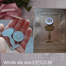 Metal Cutting Dies for Embossing stamp IHS Glory Trophy DIY Scrapbooking Cards Paper Crafts Stencil New toy 5.5*5.1cm