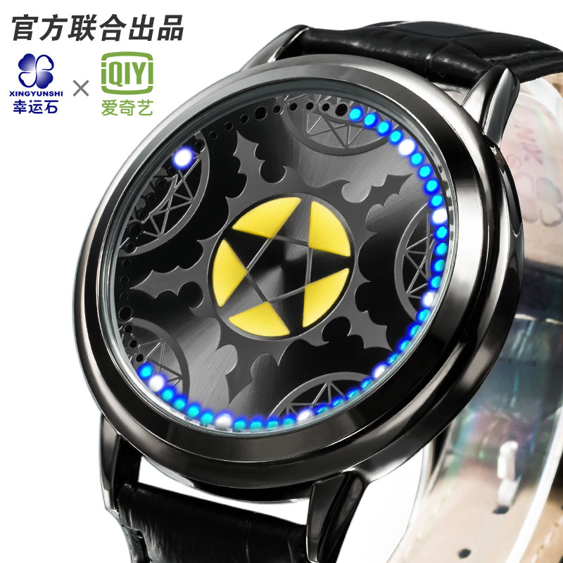 The Realm of Clans Ling Yu anime Qin Lie LED water proof Touch Screen watch  comics cartoon the legend of qin anime zinv 925 sterling silver earring comics cartoon