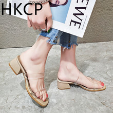 HKCP 2019 summer transparent slippers for women wear fashionable new style sandals chunky heels C246