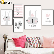 Cute Rabbit My Princess Dream Big LOVE Quotes Nordic Posters And Prints Wall Art Canvas Painting Pictures Kids Room Decor