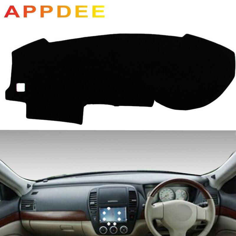 APPDEE For Nissan Bluebird Sylphy Sedan 2005 2006 2007 2008 2009 2012 Car Styling Covers Dashmat Dash Mat Sun Shade Dashboard Co