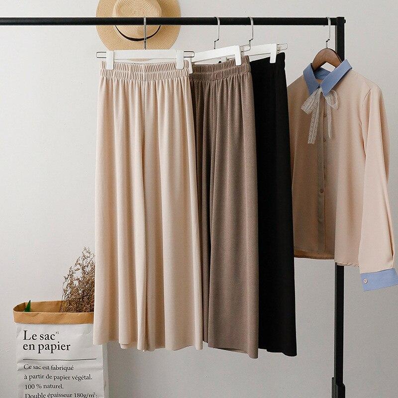 women 2019 spring new Casual   pants   knitting Straight cylinder elastic band high waist female summer sense   wide     leg     pants
