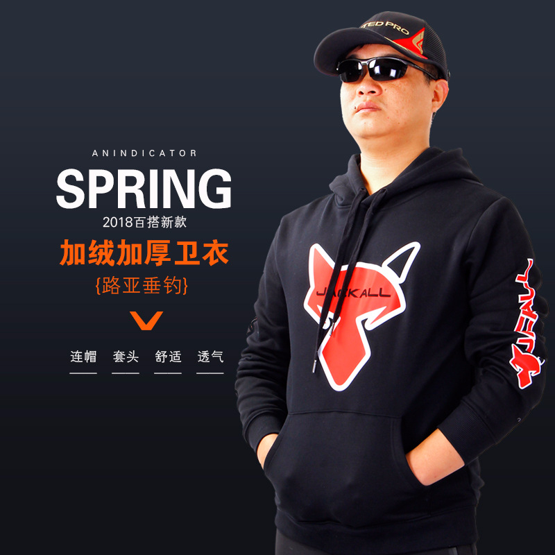 New Spring Men Fishing Hoody Male Outdoor Autumn Winter Plus Size Flannel Thickening Warm Fishing Coat Black Fisherman Clothes