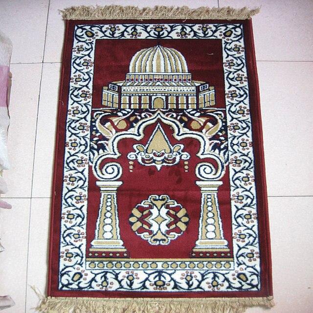 Prayer Rug User Say: Muslim / Islam Muslim Supplies Prayer Rug Prayer Rug Sue