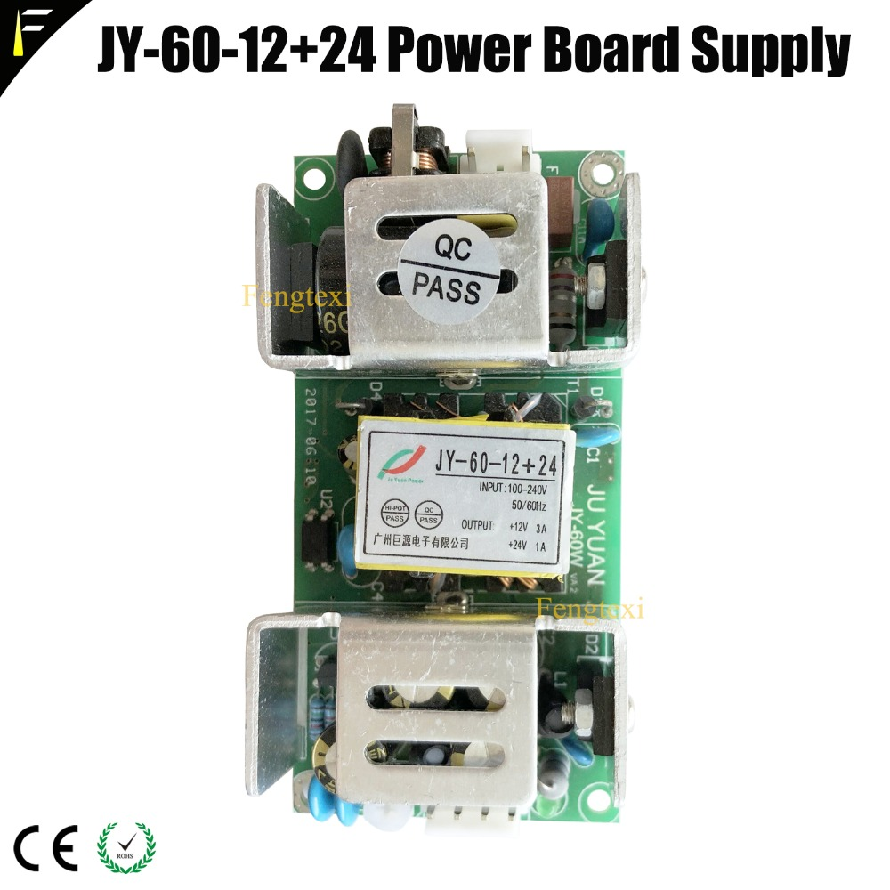 JY-60-12+24 Stage LED Moving Head Light Power Supply Small Board 60w 12v24v