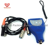 Ultrasonic Car Paint Thickness Gauge Meter Paint Micrometer Digital Coating Thickness Gauge Tester BGD543/2