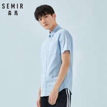 SEMIR Mens Standard Fit Short Sleeve Shirt Men's Short-sleeved Cotton Shirt Solid Color Male Fashion Spring Autumn Tops Shirts(China)