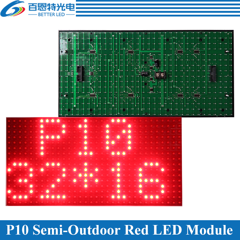 320*160mm 32*16pixels Semi-Outdoor P10 Red/White/Yellow/Green/Blue Single Color LED Display Module