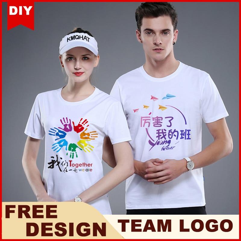 Custom Team T Shirt Logo Whole